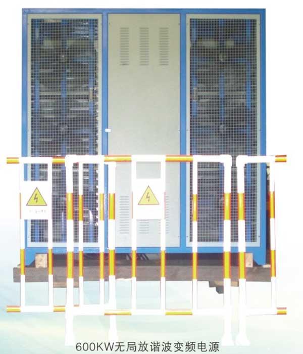 谐波特性试验系统(多频合成电源试验装置)