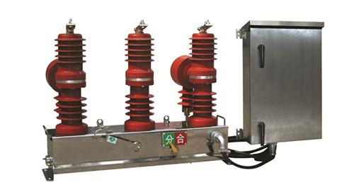 ZW32-12/D630-20户外高压交流真空断路器